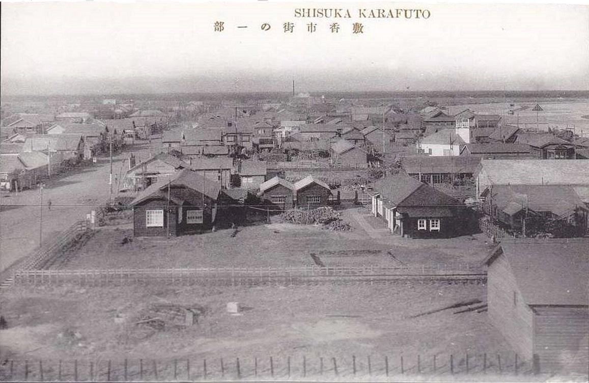 Панорама города Сикука