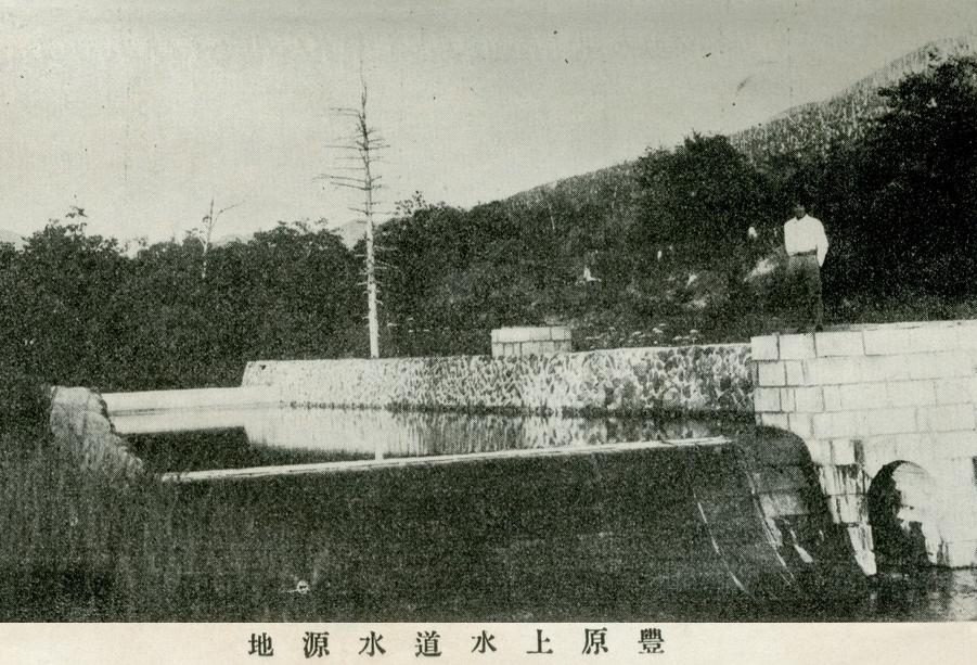 Плотина водохранилища в Тойохара