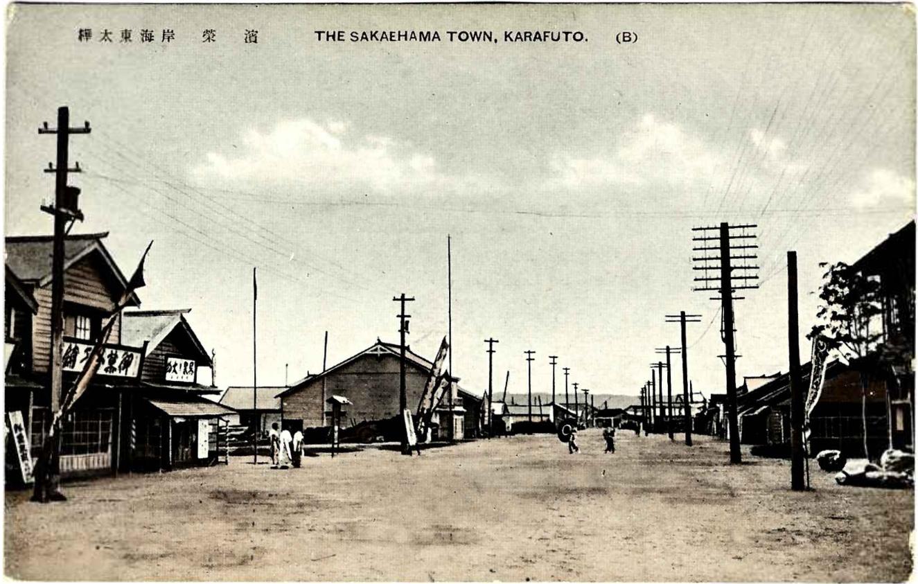 Восточное побережье, рыбацкий посёлок Sakaehama