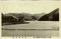 Водохранилище Тай бумажного комбината в Маоко