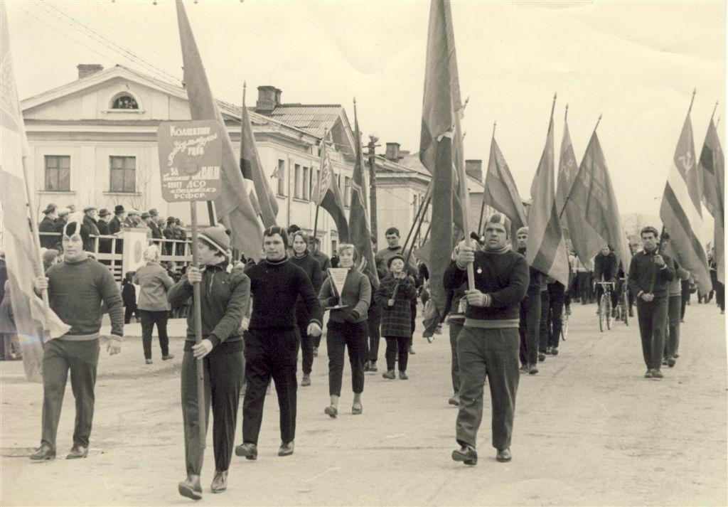 На параде 7 ноября коллектив физкультуры Углегорского бумзавода.