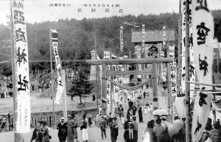 На национальном празднике храма Анива дзинзя во второй половине дня.