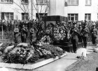 30-летие Победы над фашистской Германией.