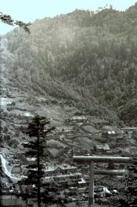 Шахтерский поселок Синегорск