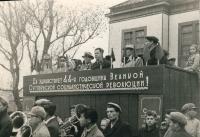 Празднование 44-й годовщины Великой Октябрьской социалистической революции.