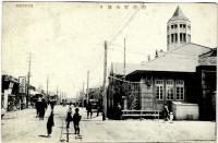 Почта в Томариору