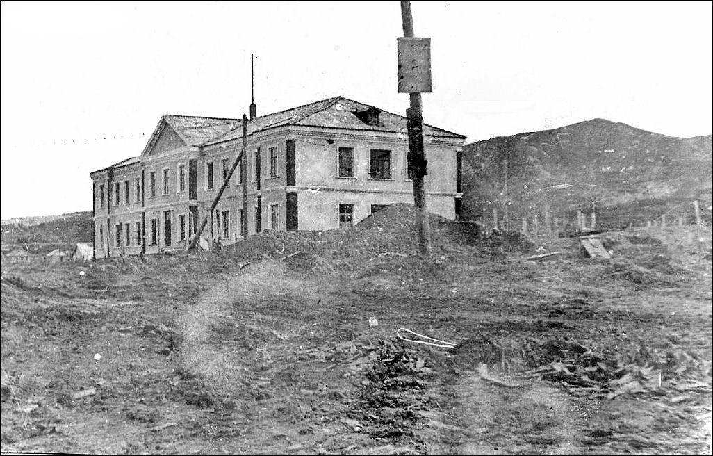 Администрация города Томари