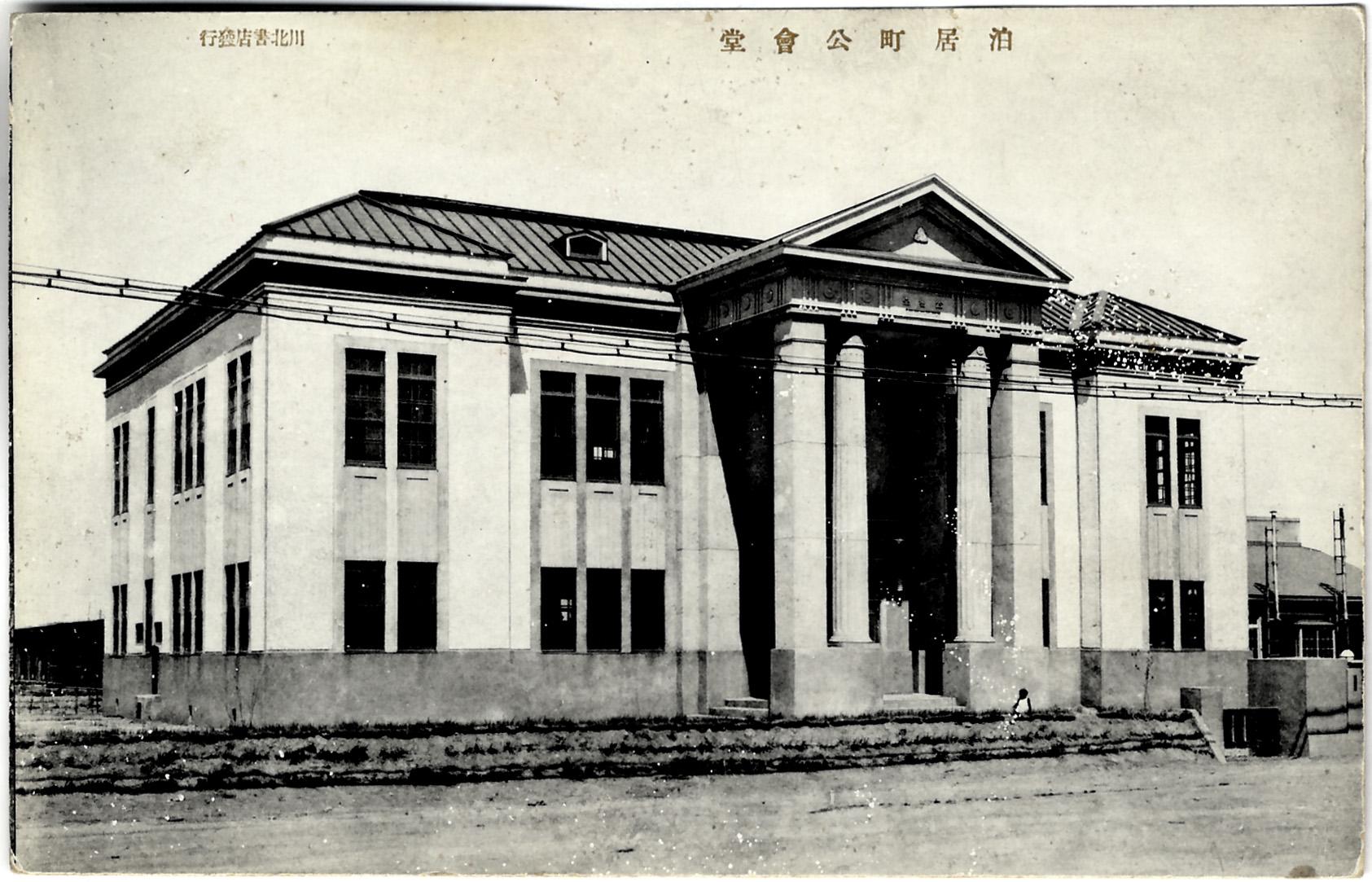 Здание ратуши в Томариору