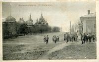 Николаевская улица, вид на дом губернатора и Покровскую церковь. Пост Александровский.