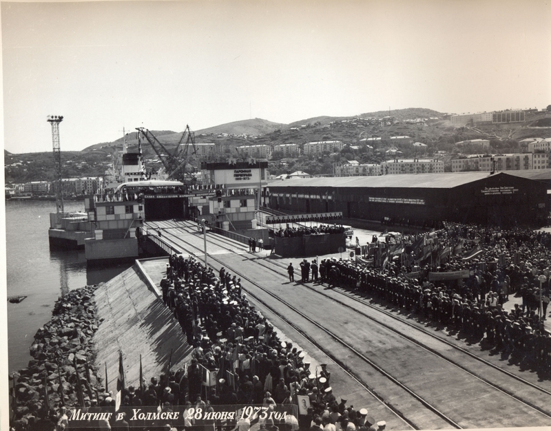 28 июня торжественный митинг, посвященный пуску в эксплуатацию морской железнодорожной переправы Ванино - Холмск