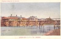 Старый мост Nihonbashi