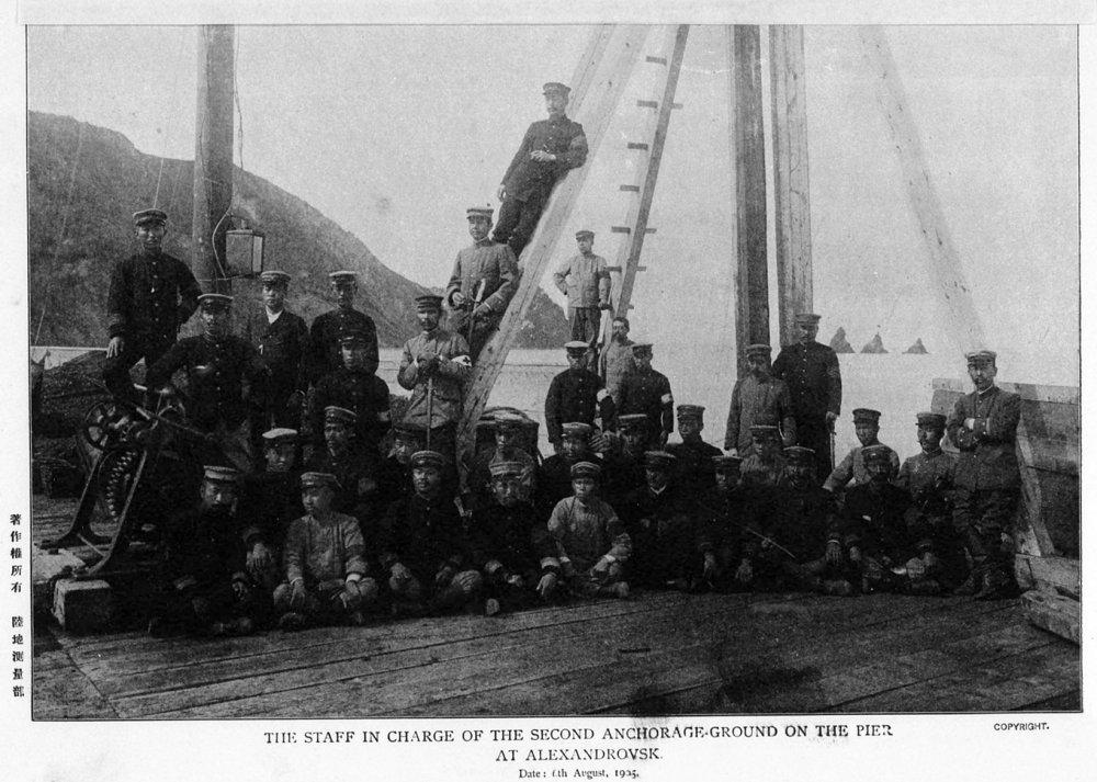 Японцы на пристани поста Александровска. Русско-японская война 1905 г.