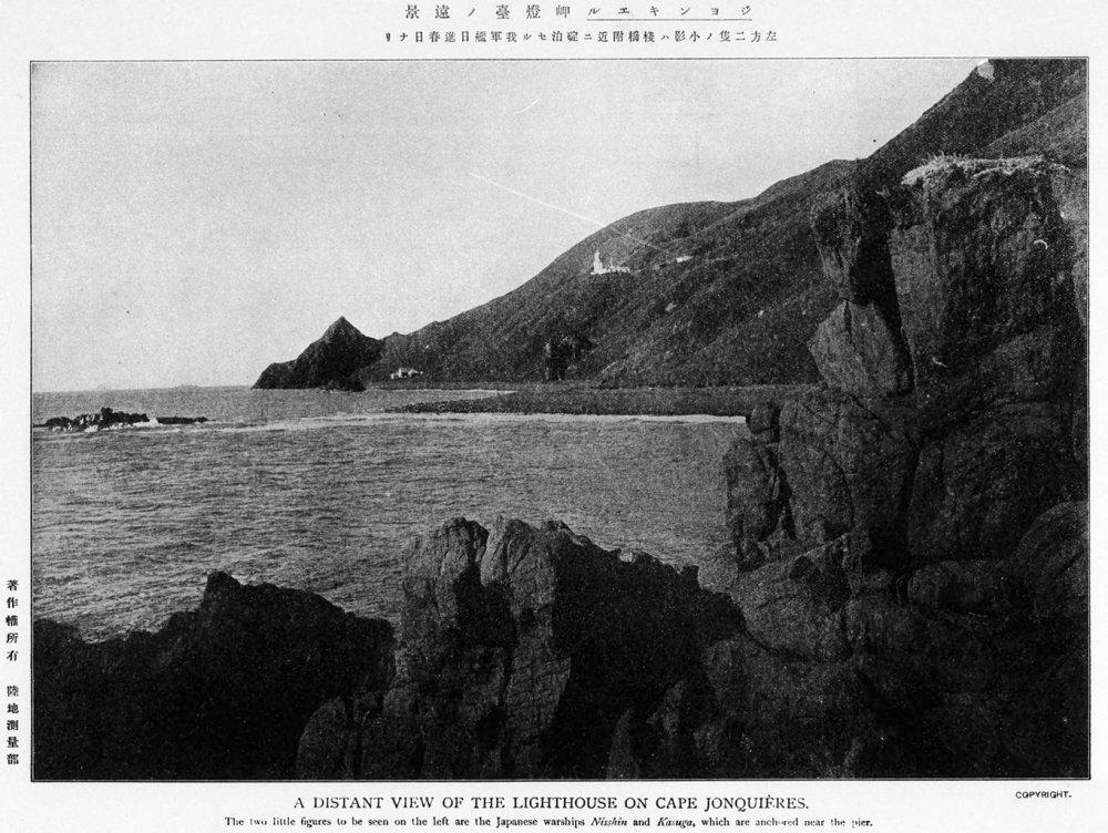 Вид на маяк и мыс Жонкиер. Русско-японская война 1905 г.