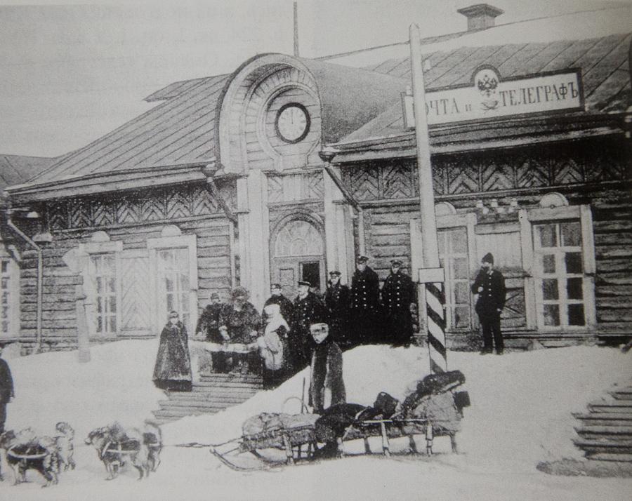 Здание почтово-телеграфной конторы в посту Александровском