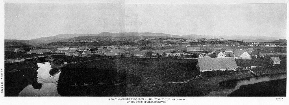 Панорама Александровского поста. Русско-японская война 1905 г.