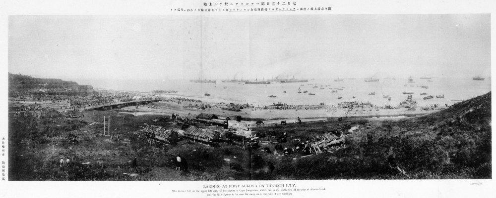 Высадка японцев в районе Первое Арково 24-25 июля