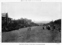 Русские пленные возле здания почтово-телеграфной конторы. Русско-японская война 1905 г.