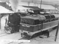 Первый рейс первого тепловоза на Сахалине, г. Долинск