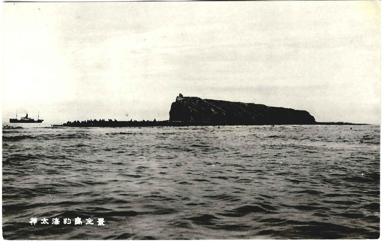 Панорамный вид на остров Тюлений