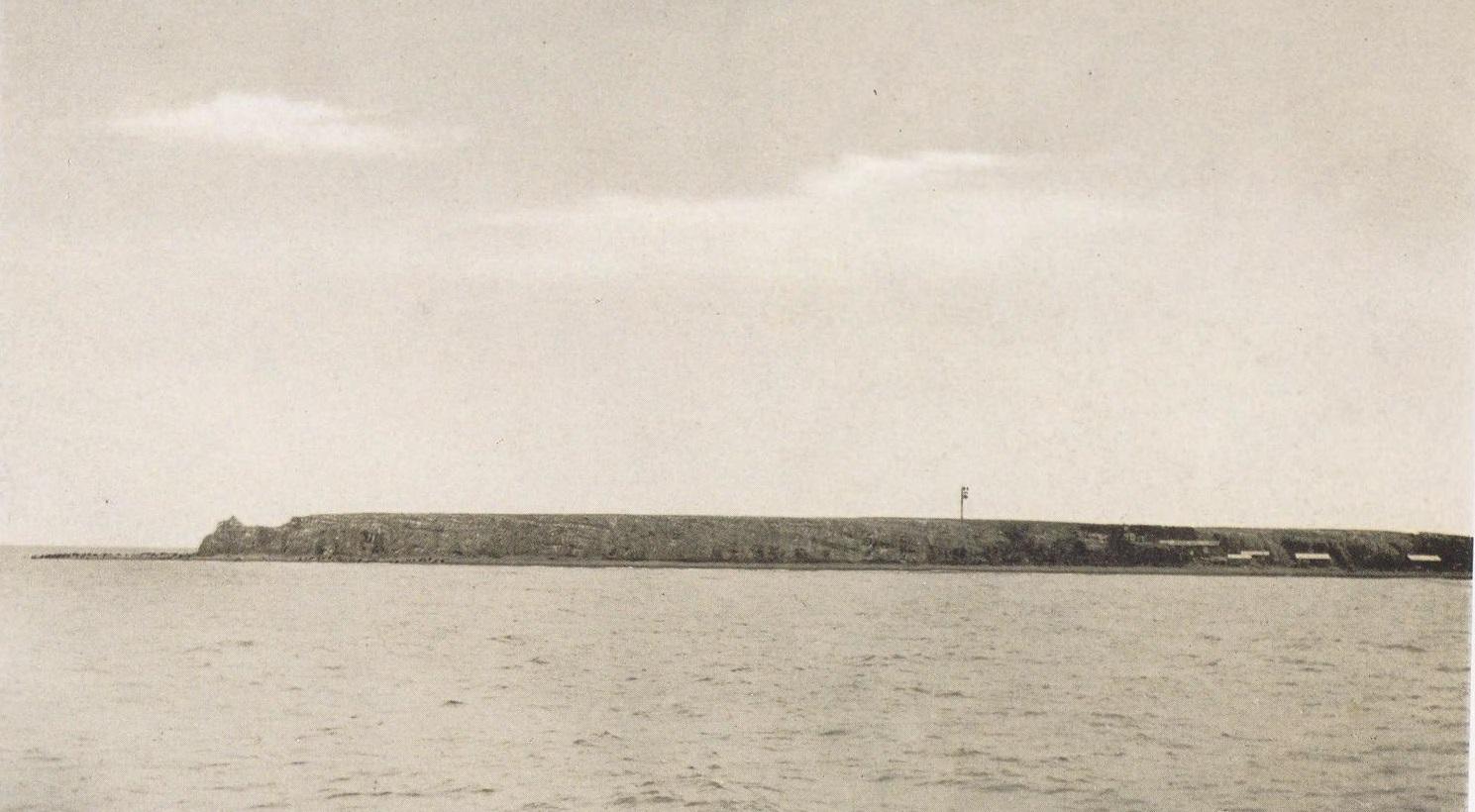 Вид на остров Кaihyo island (Остров Тюлений)