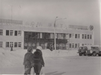 Дом Быта в г. Долинск