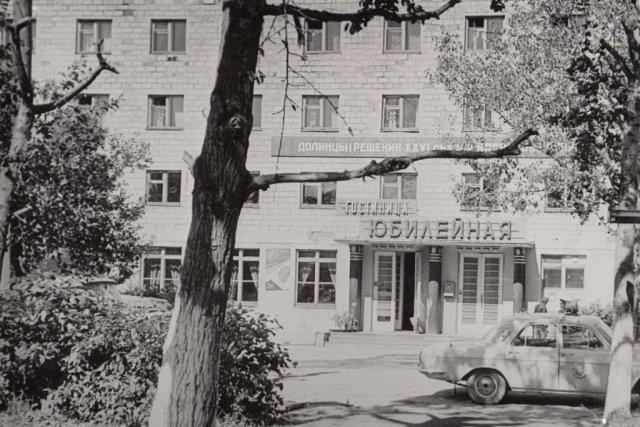 Гостиница Юбилейная, г. Долинск