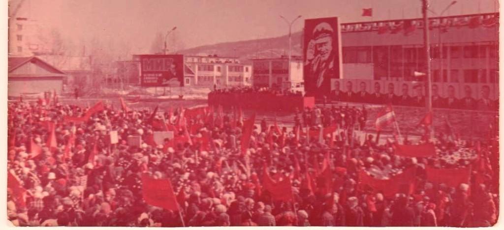 Первомайская демонстрация на площади Ленина. пгт. Тымовское.