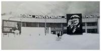Дом культуры Юбилейный в пгт. Тымовское