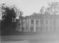 Южно-Сахалинская средняя школа №2