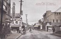 Улица Сакаэ-чо, перекрёсток с улицей Асахи г. Отомари