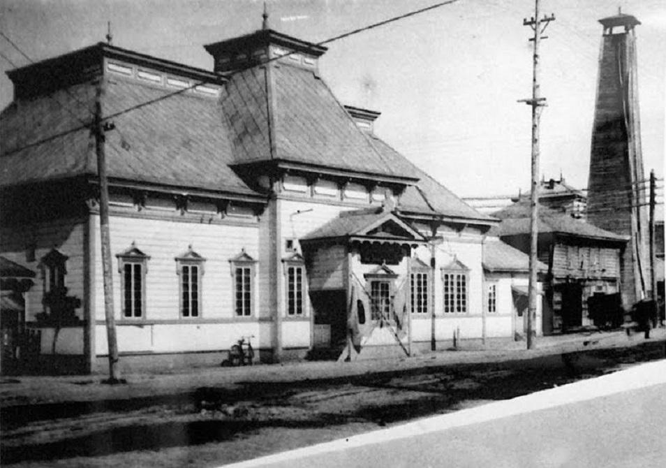 Почта в Одомари