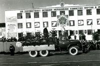 7 ноября. Демонстрация на площади г. Корсакова