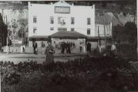 Кинотеатр 'Прибой' г. Корсаков