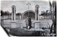 Танцевальная площадка в городском парке г. Корсаков