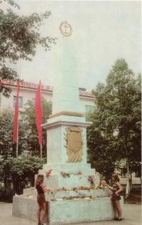 Памятник военным морякам в г. Корсаков