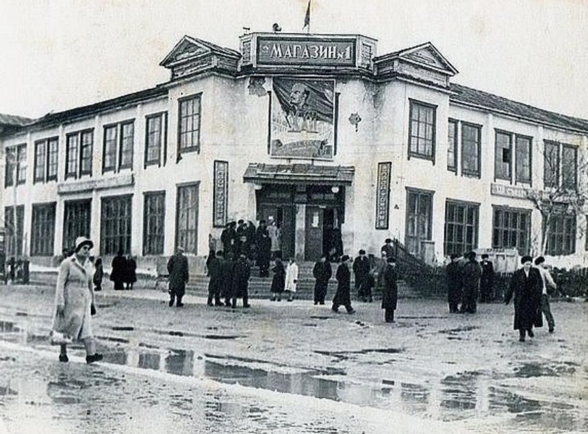 Универсальный магазин №1 (Первый магазин) в Охе