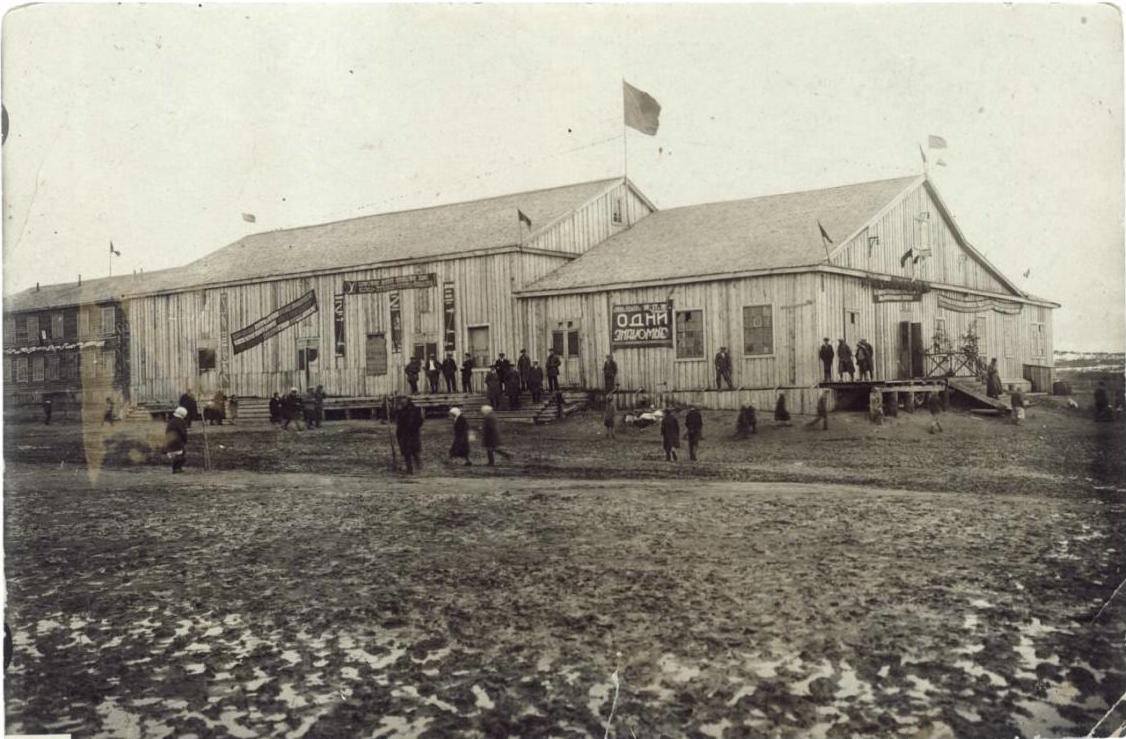 Первый кинотеатр 'Нефтянник' в Охе