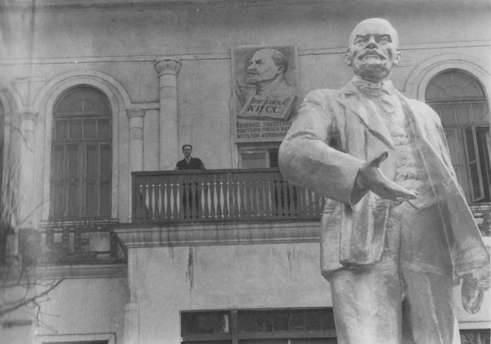 Памятник В.И.Ленину перед зданием горисполкома по ул. Советской, 52 (сейчас на этом месте расположено здание банка - ул. Советская, 24)