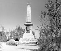 Обелиск в честь освобождения г. Корсакова в 1945 г.