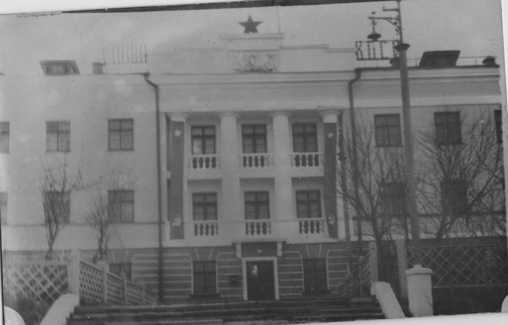 Здание мореходной школы в г. Корсаков