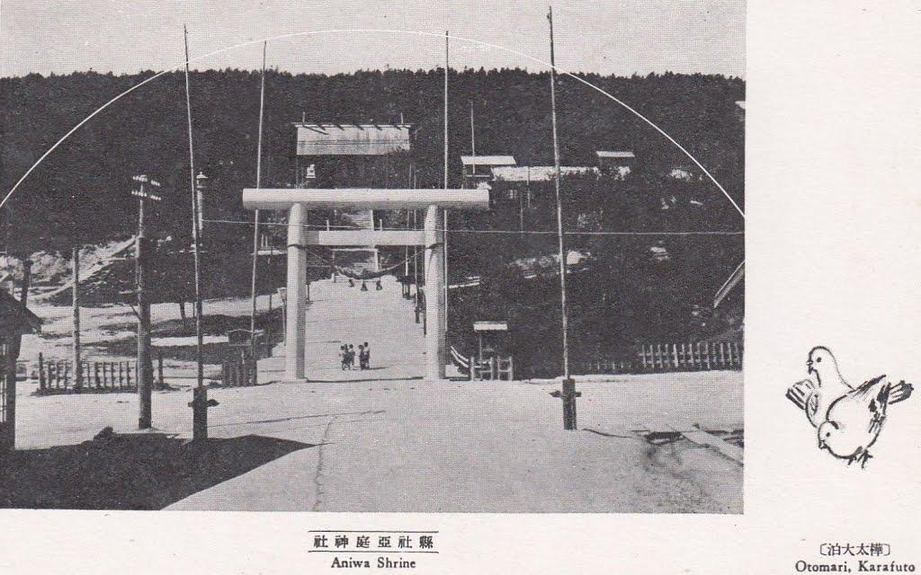 Храм Анива дзиндзя в Одомари