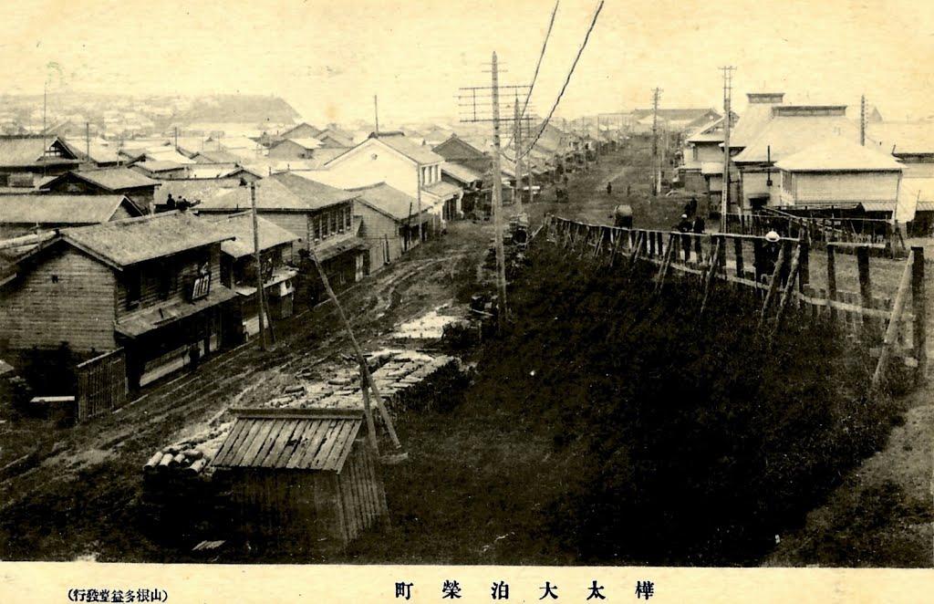 Улица Сакаэ, район почтамта в Одомари. Справа здание почтамта, на дальнем фоне порт.