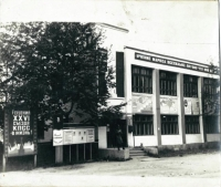 Здание главпочтамта пгт. Смирных