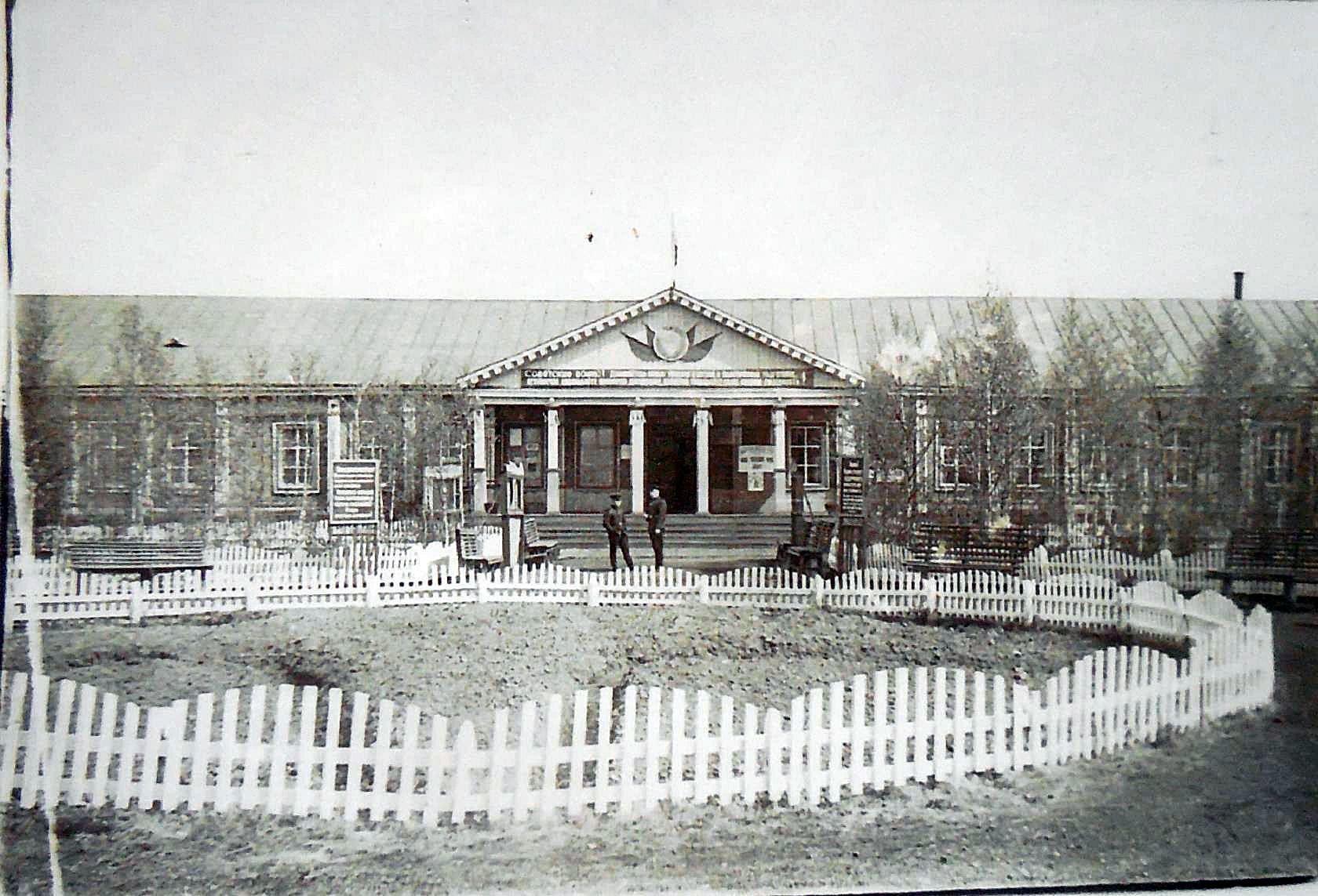 Дом офицеров советской армии пгт. Смирных