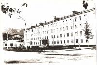 Управление шахты 'Долинская' в п. Быков