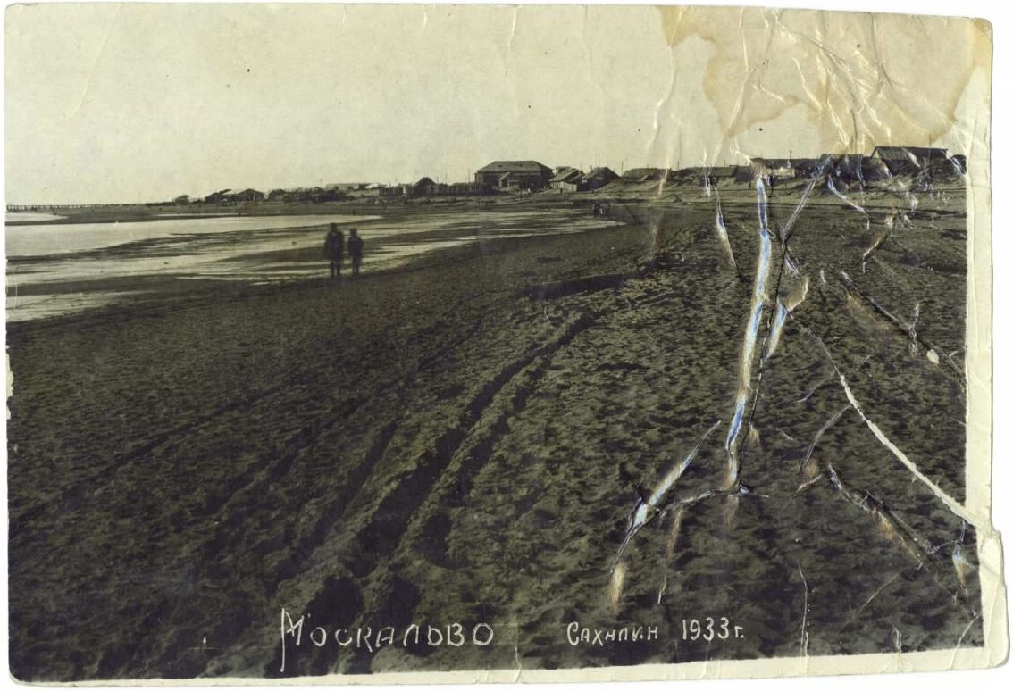 Вид на село Москальво.