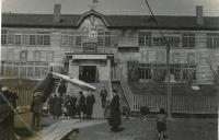 Японское здание средней школы г. Чехов