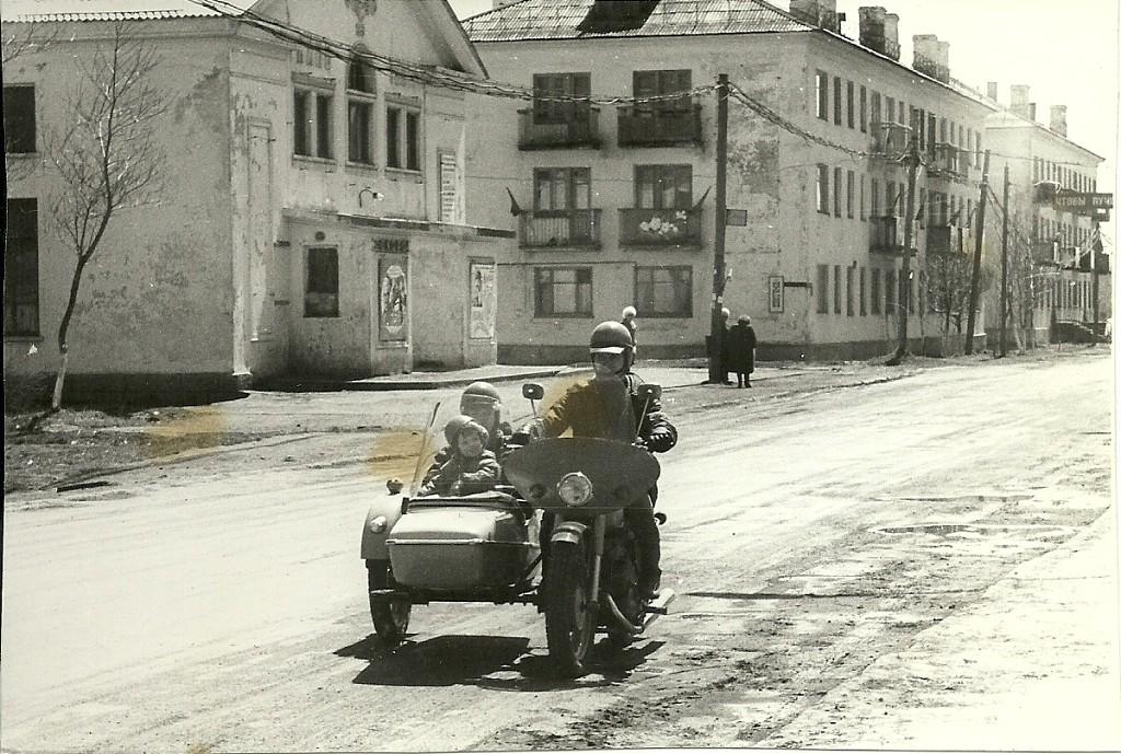 Улица Ленина и кинотеатр г. Чехов