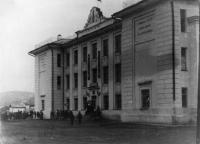Школа №2 города Горнозаводск