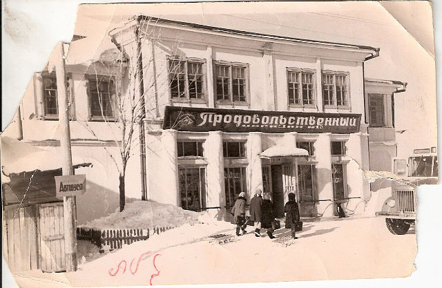 Продовольственный магазин №18 в г. Чехов